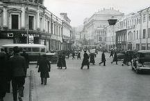 old foto Moscow