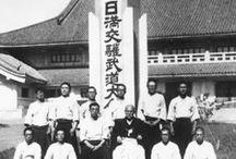 aikido dojo front outdoor / aikido dojo entrance