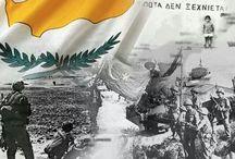 TURKISH INVASION IN CYPRUS 1974