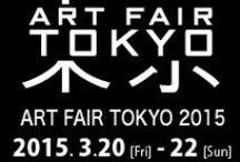 International art fairs information / International art fairs information