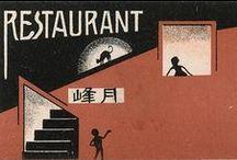 Japanese Match Boxes & Match Labels Vintage  / Vintage Japanese Match Boxes & Match Labels