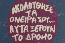 Quotes♥ / inspiring!