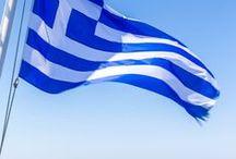 Greece   Η ΕΛΛΑΔΑ ΜΟΥ