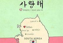 한국어 공부해요