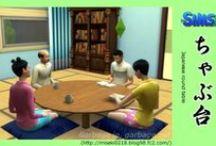 S4 Buy > Dining Tables / テーブル・台 - ダイニングテーブル に分類のやつ(っ´ω`c)