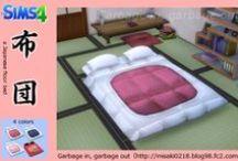 S4 Buy > Beds & Bedding / 安らぎ - ベッド に分類のやつ(っ´ω`c)