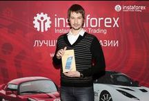 II Annual Moscow InstaForex Conference - 2013