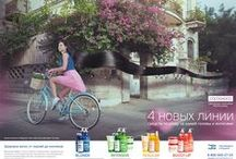 Advertising / Advertising prints, key visuals