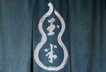 ひょうたん Hyootan / Questa bacheca e` dedicata agli hyootan, una varieta` di zucche usate, in Asia e naturalmente in Giappone, sin dall`antichita` come contenitore per bevande, medicine ma anche come oggetto decorativo.  Io sono molto affezionata agli hyootan perche` rappresentano, secondo me, una sfaccettatura della giapponesita` che sento cosi` mia.