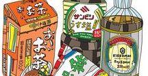 Cucina Giapponese Illustrata