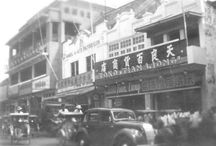 Ch-Indo streetview / Asian History Peranakan Chinese Indonesian Heritage Streetview Streetlife