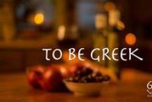 Proud to be Greek..Cretan..&…. / Proud to be Greek – Cretan - & ….