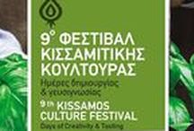 Activities & more in Kissamos Area
