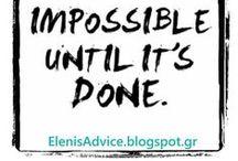 advice + / > elenisadvice.blogspot.gr < & > www.facebook.com/elenis.friendly.advice <