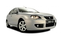 Proton #carleasing / The latest #carleasing range of Proton from CarLease UK