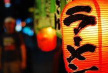 福岡&博多 グルメ ラーメン fukuoka japan Tonkotsu Rame(Ramen featuring a pork bone broth) / 福岡ラーメン部のメンバーが行った おすすめラーメン屋をpin。 メンバーが★五段階で評価してます。