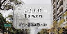 TRAVEL- TAIWAN / travelogue : https://www.youtube.com/watch?v=QLzEMVU2w8c