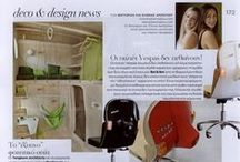 "adore magazine / ""Design & Deco News"" related to architecture, design and decoration news internationally. By Victoria & Elena Arzoglou ( architects engineers & interior designers)"