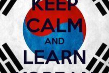 한국어 Korean