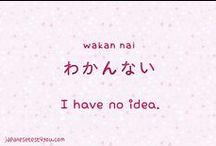 Learn Japanese. ♥ ^^
