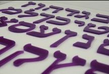 Infinite Products / We sell a wide range of products for use in crafts, including MDF, wood and acrylic shapes and letters.  This board has a small selection of our most popular products. We can manufacture anything to order.