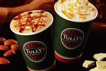 タリーズ/TULLY'S / タリーズの情報を集めました