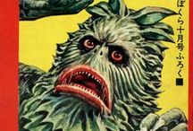 Giant Monsters in Movies & TV, Comics, Pulps, and Art / From Godzilla, and King Kong, to giant ants and beavers (!)... and of course Japanese giant monster Kaiju designs and costumes!
