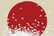 "MONA GOES TOKYO / Images d'inspiration pour ""MONA GOES TOKYO"" - 12 Septembre 2015 - Djs: Kez YM / Hugo LX / NickV"