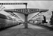 Θεσσαλονίκη / Νύφη του Θερμαϊκού