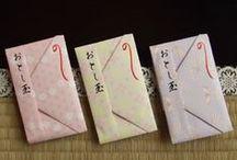 craft: Origami Tutorial ぽち袋 / 折り紙で作る「ぽち袋」「畳紙(たとう)」お年玉やお礼、プレゼント用に