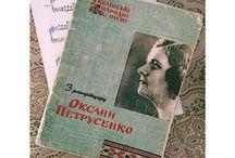 Soviet aesthetics