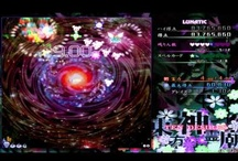 My Touhou Gameplays / My Gameplays of Touhou on http://www.youtube.com/n0v4c4n3music / by Gaby RM