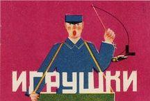 scrapbook 14 russian illustration