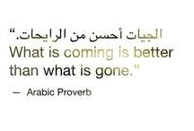 Arabic Quotes & Proverbs