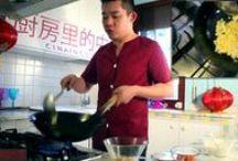 """Chef in Cucina / CINAINCUCINA presenta """"CHEF IN CUCINA"""" Una serie di video in cui importanti Chef della cucina cinese preparano alcune ricette fatte in casa. Dalle più semplici alle più articolate."""