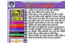 PoliceHEART - 1091
