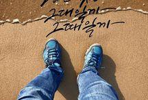 Saryura's Calligraphy