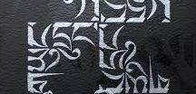 Calligraphy & mark making