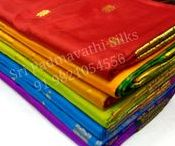 Kancheepuram Silks Sarees