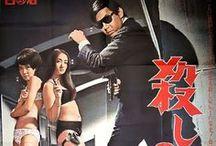 Yakuza eiga and action-crime movie posters / Colección de posters y grafismos relacionados con el Yakuza Eiga y el cine de acción criminal japones