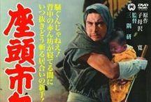 Zatoichi film saga posters / Posters y grafísmos de la conocida saga de películas japonesas de Zatoichi