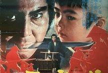 Kozure Okami (Lone Wolf and Cub) film posters / Posters y grafismos de las adaptaciones cinematográficas del conocido manga Kozure Okami (Lobo solitario y su cachorro)