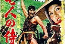 Akira Kurosawa film posters / Posters y grafísmos relacionados con las películas del director japonés Akira Kurosawa.