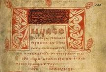 историческая каллиграфия / рукописи