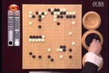 Baduk - Video lectures and reviews