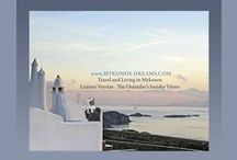 Mykonos / Beautiful Mykonos Greece........ The Inside Outsider's View........ A photographer's Heaven.........................                     #www.LeanneVorrias.com..... #www.Mykonos-Dreams.com