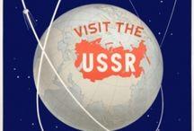 USSR / Garmonbozia