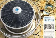 ecodiseno.com.mx / Diseño de Producto Sustentable, Diseño Social y Energías renovables.