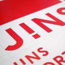 JINS Markenentwicklung / JINS ist ein führender Brillenhersteller mit über 300 Stores in Japan, China und den USA. Mit einem umfangreichen Relaunch haben wir die Marke strukturell überarbeitet und strategisch neu positioniert, um die Internationalisierung der japanischen Marke voranzutreiben. #kmsteam #corporateidentity #jins