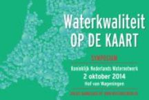 Water events (symposium, conference, exhibition)
